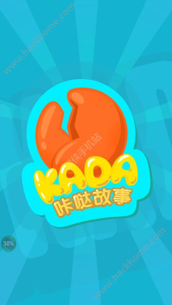 小伴龙听听官网app图1: