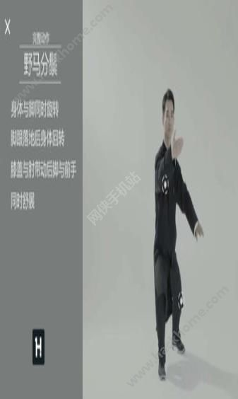 一招app官网下载手机版图1: