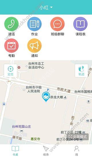 童臻app手机版下载图1: