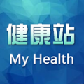 健康站app