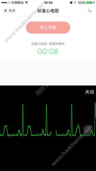365医生app下载手机版图3: