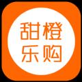 甜橙乐购app