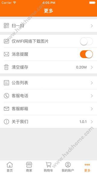 健康亿家官网app下载图3: