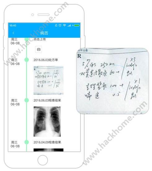 宜嘉健康官网app软件下载图1:
