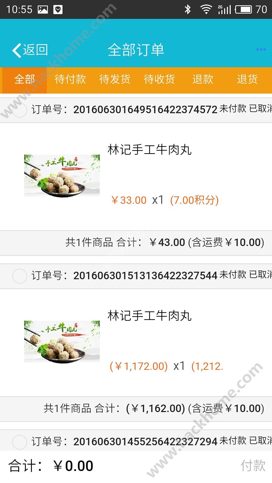 悦康之家app下载手机版图1: