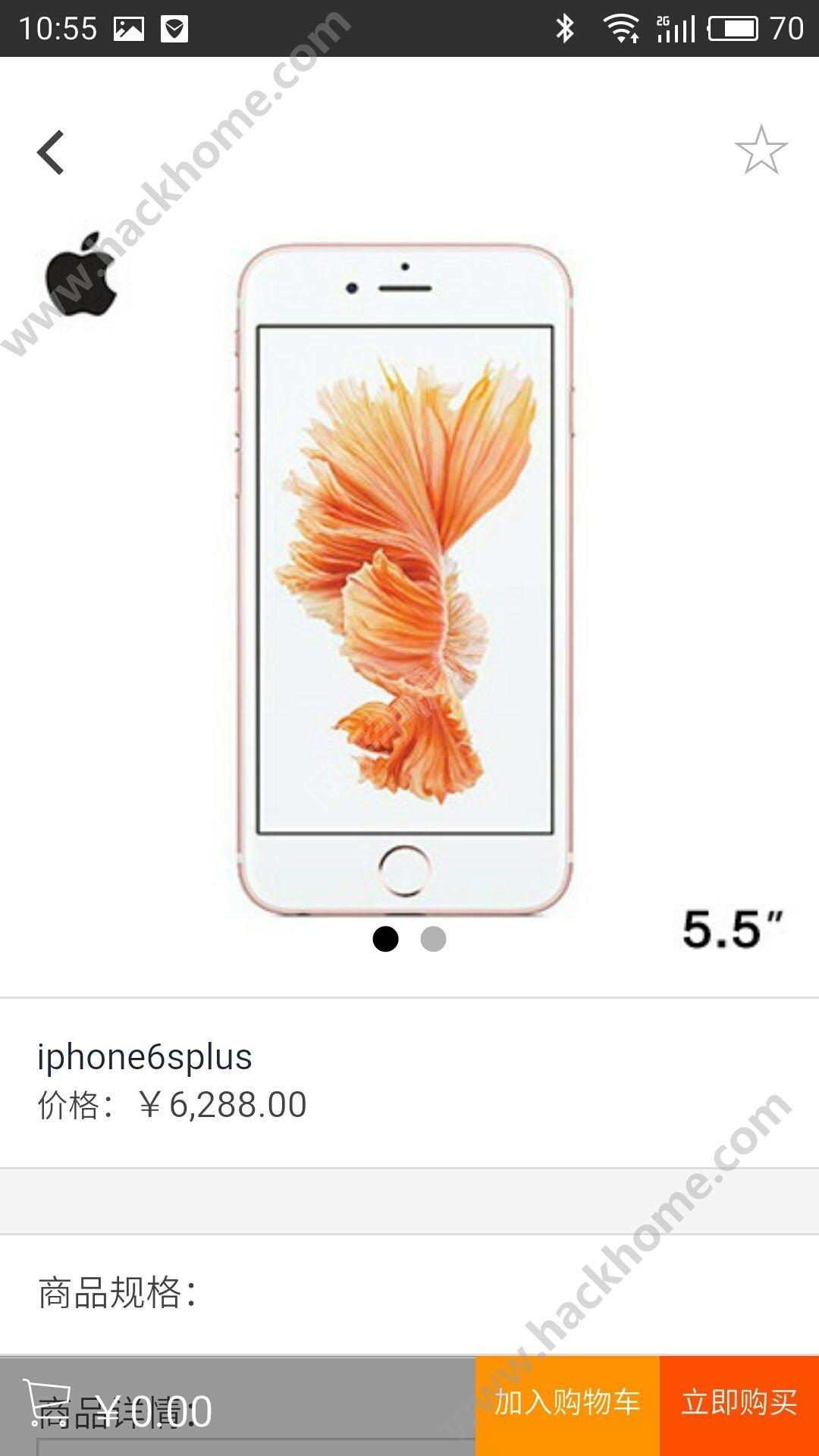 悦康之家app下载手机版图3: