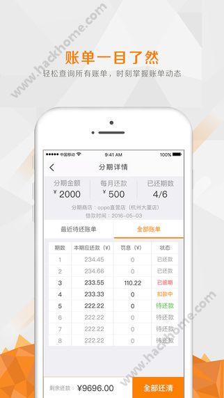 91信生活app手机版下载图1: