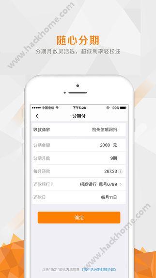 91信生活app手机版下载图3: