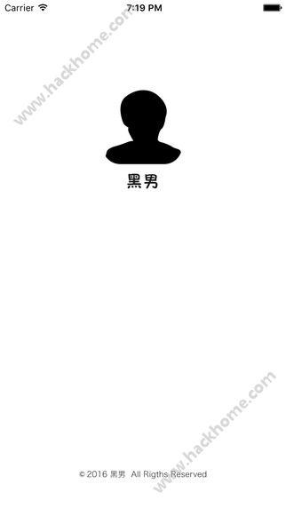 黑男资讯阅读官网app下载图3: