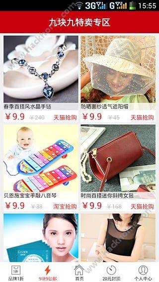 1折团官网app图3: