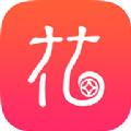 自在花商家版app