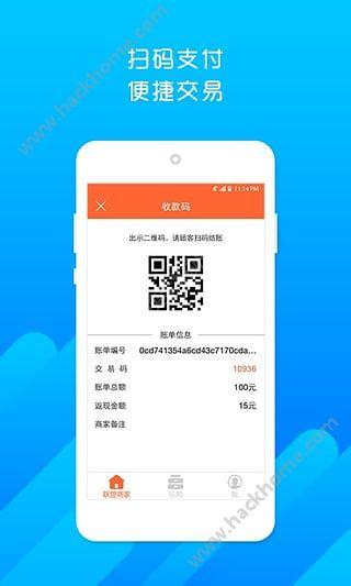 自在花商家版官网app图1: