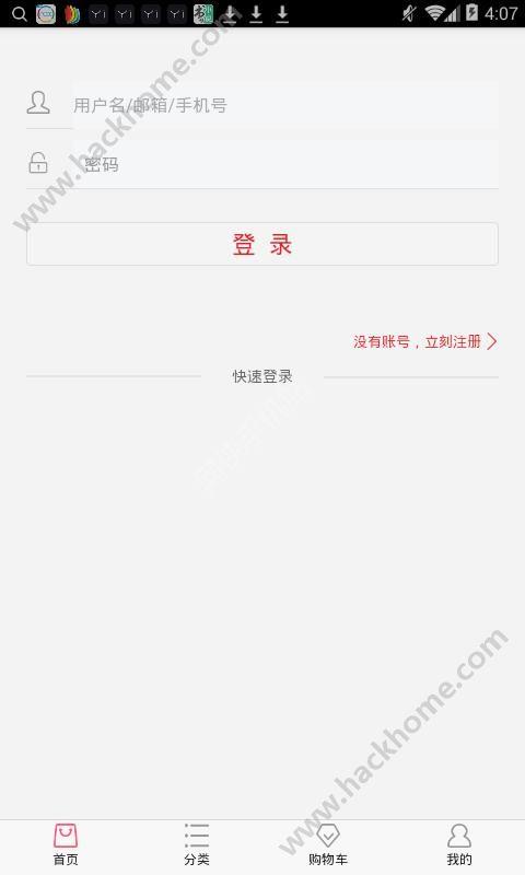 三皇子商城app官网下载图1: