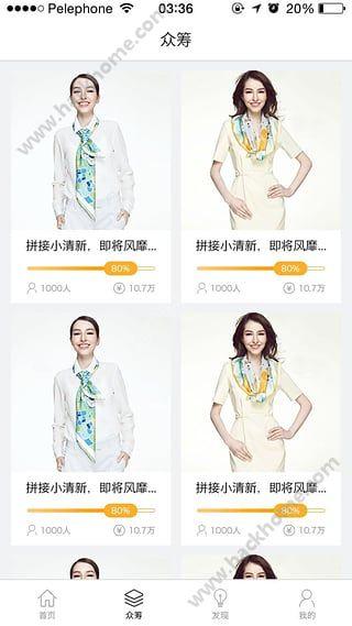 棠丝Tangsi丝巾定制app下载图3: