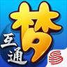 梦幻西游2互通版官网