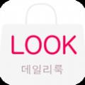Look韩国购物软件app官方下载 v1.5