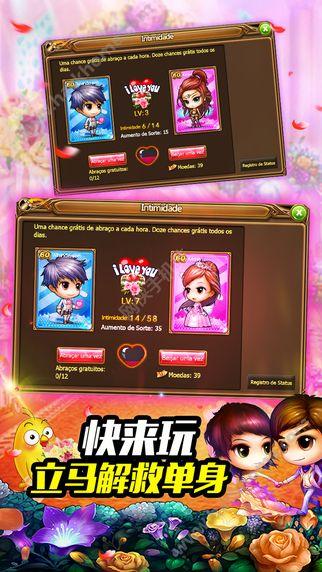 弹弹堂2手机版官网正版下载图4: