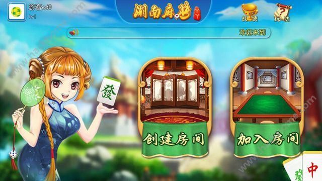 yy湖南麻将手机游戏下载图3: