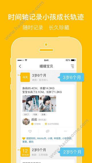 亲信下载手机版app图1: