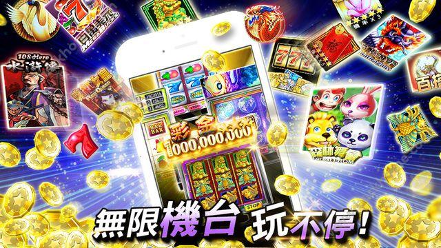 金旺online游戏官方IOS版图1: