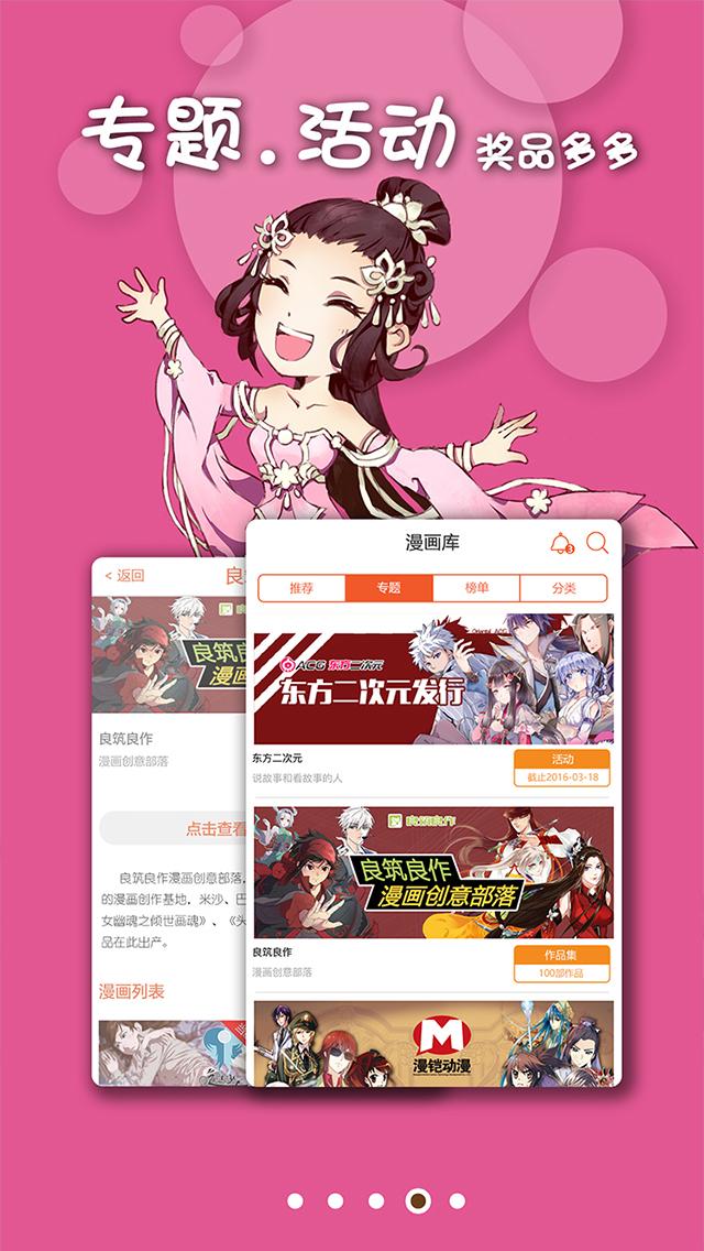 日本色系漫画_日本色系漫画app下载_日本色系漫画app下载官网手机版v4.1-嗨客