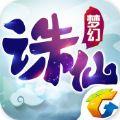 梦幻诛仙焕新测试版官方正版下载 v1.2.7