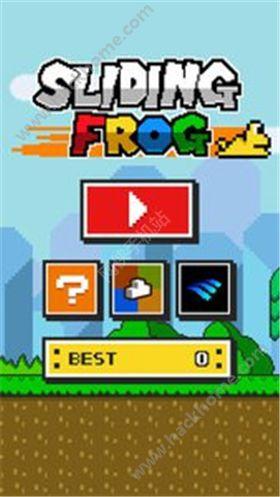 滑行青蛙游戏安卓版图5: