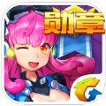全民飞机大战乐斗版游戏最新版下载 v1.0.64