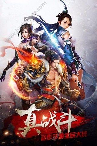 红名传说手游官网正版图2: