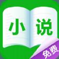小说app