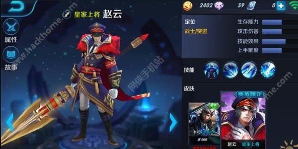 王者荣耀S4赵云出装推荐 最强突进技巧分享