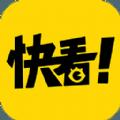 漫画阅读器app