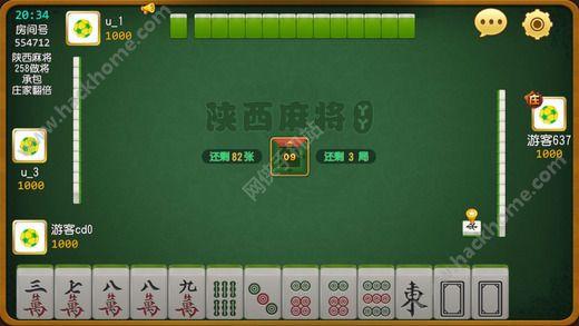 丫丫陕西麻将游戏官方网站下载图3: