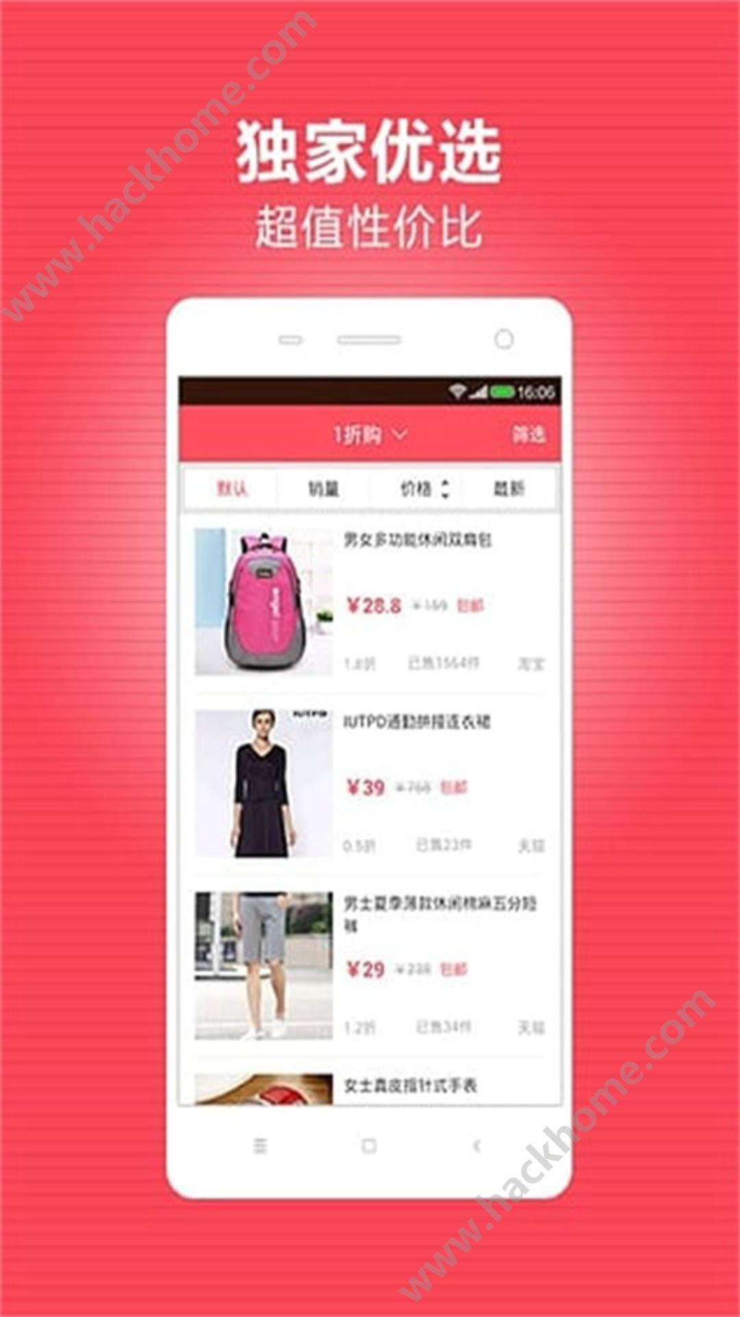 快手购物app下载手机版 v1.9.