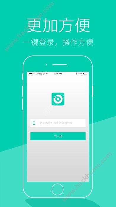 如意借app评测:年轻人的借款神器[多图]图片2_嗨客手机站