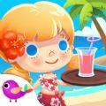 糖糖假日海滨酒店游戏