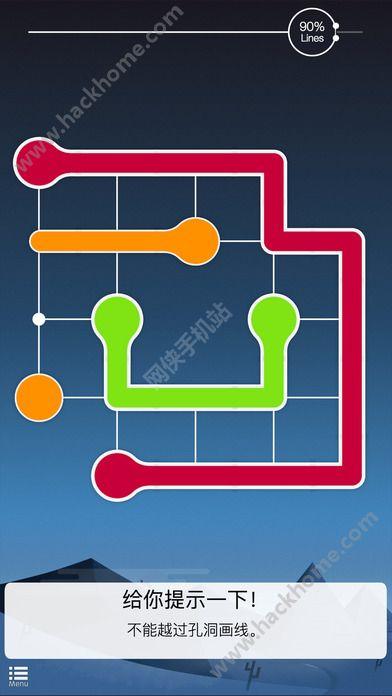 Lines FRVR汉化中文破解版图2: