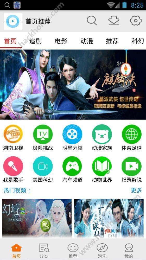 炫陌影视网app下载手机版v1.1.36