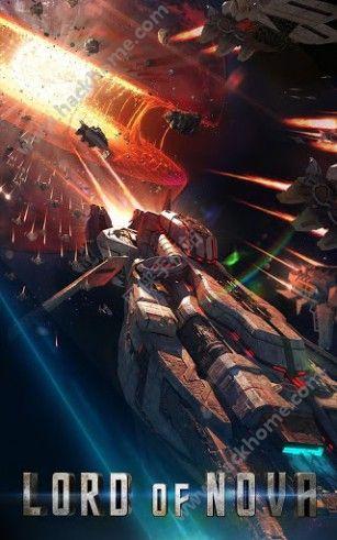 超新星之王手游下载百度版图4: