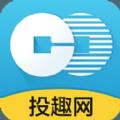 投趣网理财app官网手机版下载 v2.2.2