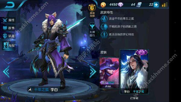 1.露娜~紫霞仙子