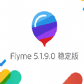 魅族Flyme5.1.9.0稳定版固件大全下载 v1.0