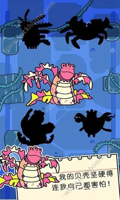 青蛙进化游戏安卓手机版下载图3: