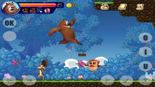 奇幻世界游戏手机版下载图1: