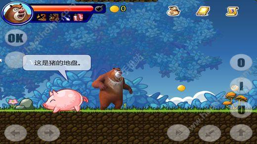 奇幻世界游戏手机版下载图5: