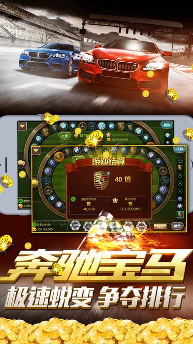 电玩捕鱼城app游戏最新版图1: