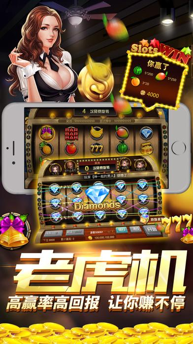 电玩捕鱼城app游戏最新版图3: