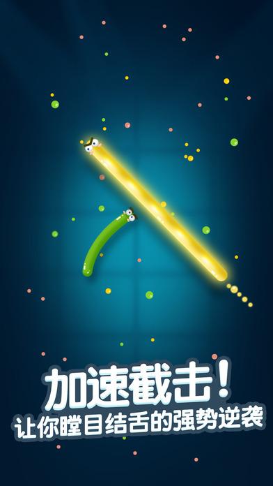 蛇蛇大战下载最新测试版图1: