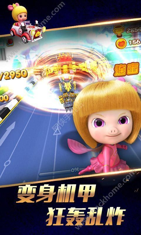 猪猪侠之传奇车神2游戏官网下载正式版图1: