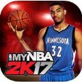 My NBA 2K17ios
